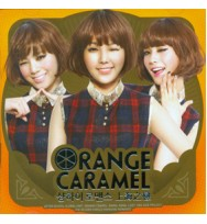 Orange Caramel - Single Album [Shanghai Romance] (上海之戀)