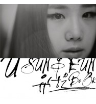 U Sung Eun - Mini Album Vol.1 [Be OK]