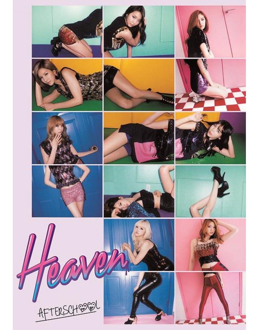 After School- Heaven [Limited Edition] popup