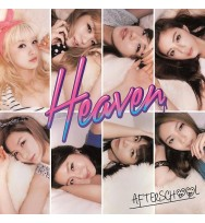 After School- Heaven  [CD+DVD]