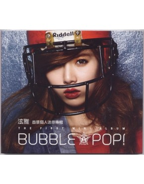 HYUNA 1st Mini Album BUBBLE POP Taiwan