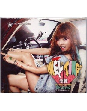 Hyuna: Melting Mini Album CD & DVD TAIWAN