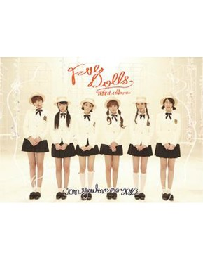 5 Dolls - Mini Album [First Love]