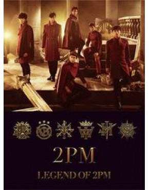 2PM- Legend Of 2PM [Tipo B- Limitado]