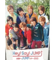 Hey! Say! JUMP Zenkoku e JUMP Tour 2013