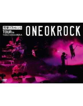 ONE OK ROCK- Zankyo Reference TOUR in YOKOHAMA ARENA