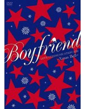 BOYFRIEND Love Communication 2012 -Xmas Bell ( Versão Regular)