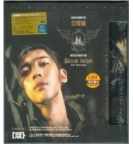 Kim Hyun Joong- Break Down ( chinese version)