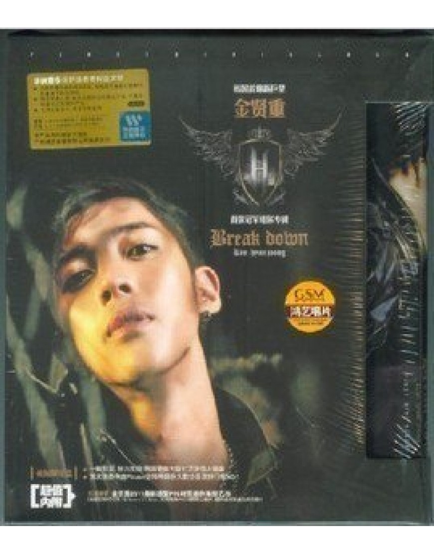Kim Hyun Joong- Break Down ( chinese version) popup