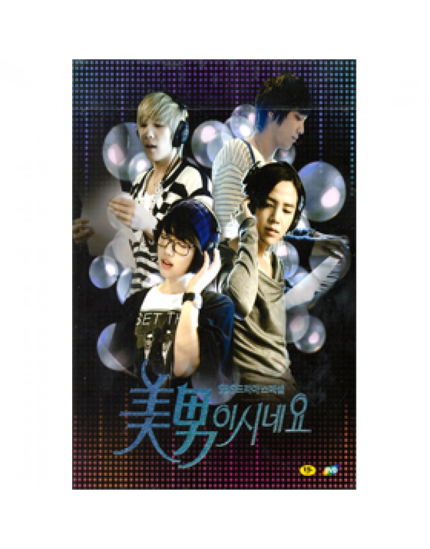 You Are So Beautiful - SBS Drama (10DVD)  popup