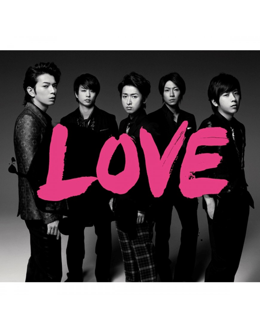 Arashi - Vol.12 [LOVE] (Limited Edition) popup