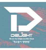 Delight - Mini Album Vol.2
