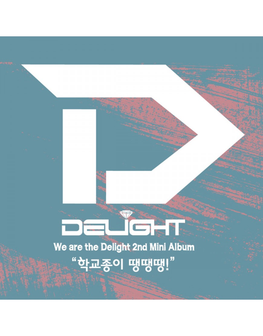 Delight - Mini Album Vol.2  popup
