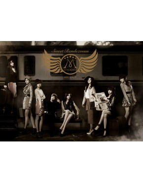 NINE MUSES - Sweet Rendezvous (1st Mini Album)