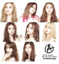 After School - Maxi Single Album Vol.6 [First Love]