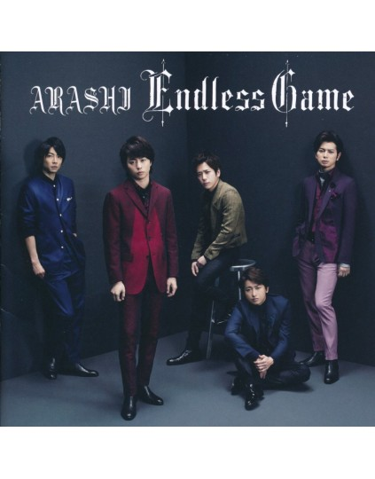 Arashi - Single Album Vol.41 [Endless Game] [CD+DVD]