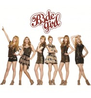 BBde Girl - Mini Album Vol.1