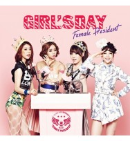 Girl's Day - Vol.1 Repackage [Female President]