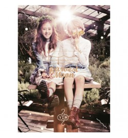 2YOON : Mini Album [Harvest Moon] CD