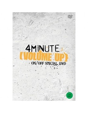 4Minute : On/Off Special DVD [Volume Up] DVD