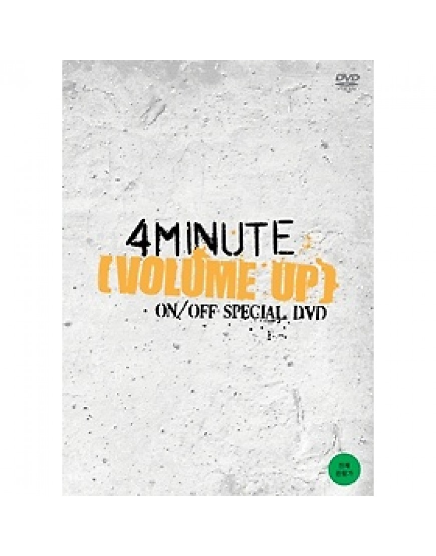 4Minute : On/Off Special DVD [Volume Up] DVD popup