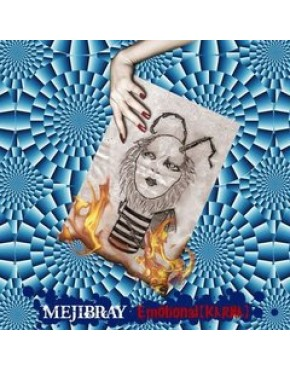 Mejibray-Emotional [KARMA] [Regular Edition] CD