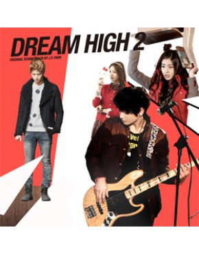 Dream High O.S.T 2- KBS Drama (miss A : Soo Ji, T-ara : Ji Yeon)