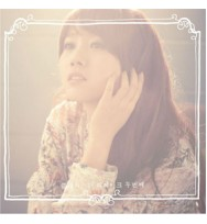 Lee Soo Yeong - Classic [2nd Remake] CD