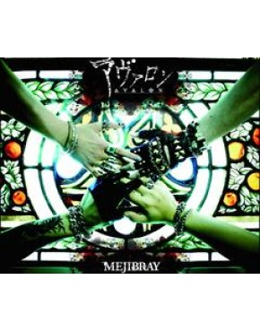 Mejibray- Avalon [Regular Edition] CD
