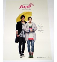 Love Rain OST OFFICIAL POSTER