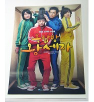 Rooftop Prince OST Part.2  OFFICIAL POSTER