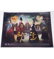 The Moon That Embraces the Sun OFFICIAL POSTER