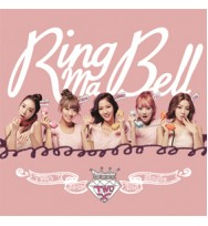 Two X - Single Album Vol.2 [Ring Ma Bell]  CD