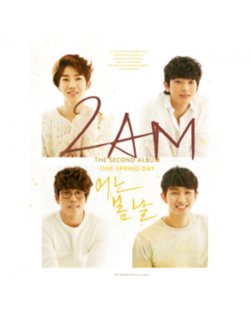 2AM - Vol.2 [One Spring Day] popup