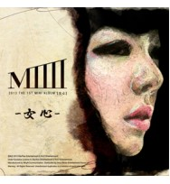 MIIII - Mini Album Vol.1 [The Feminine Mind] CD