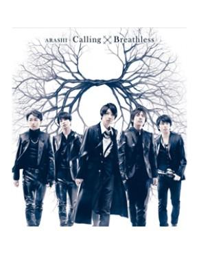 Arashi - Single Album Vol.40 [Calling/Breathless] CD