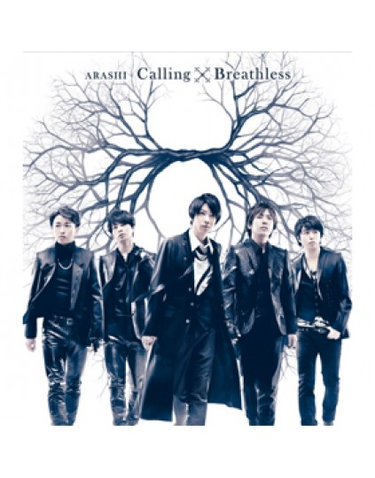 Arashi - Single Album Vol.40 [Calling/Breathless] CD