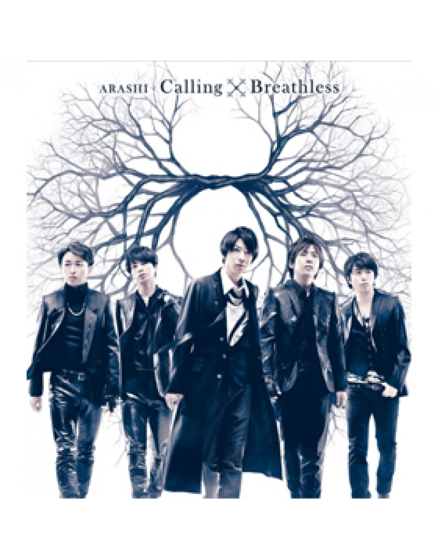 Arashi - Single Album Vol.40 [Calling/Breathless] CD popup