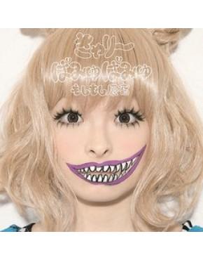 Kyary Pamyu Pamyu Moshimoshi Harajuku [Regular Edition] CD
