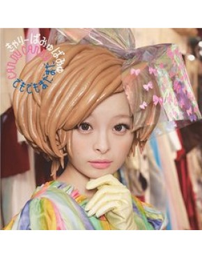 Kyary Pamyu Pamyu Candy Candy [Regular Edition] CD