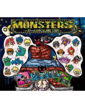 Mix Speaker`s.Inc.- MONSTERS - Pocket no Naka ni wa Junk Story [CD+DVD]