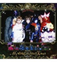 Mix Speaker`s.Inc.-My wish [Horror] X'mas CD