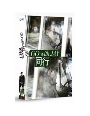 Park Jae Bum (Jay Park) - Special [Go With Jay] (2 Disc)