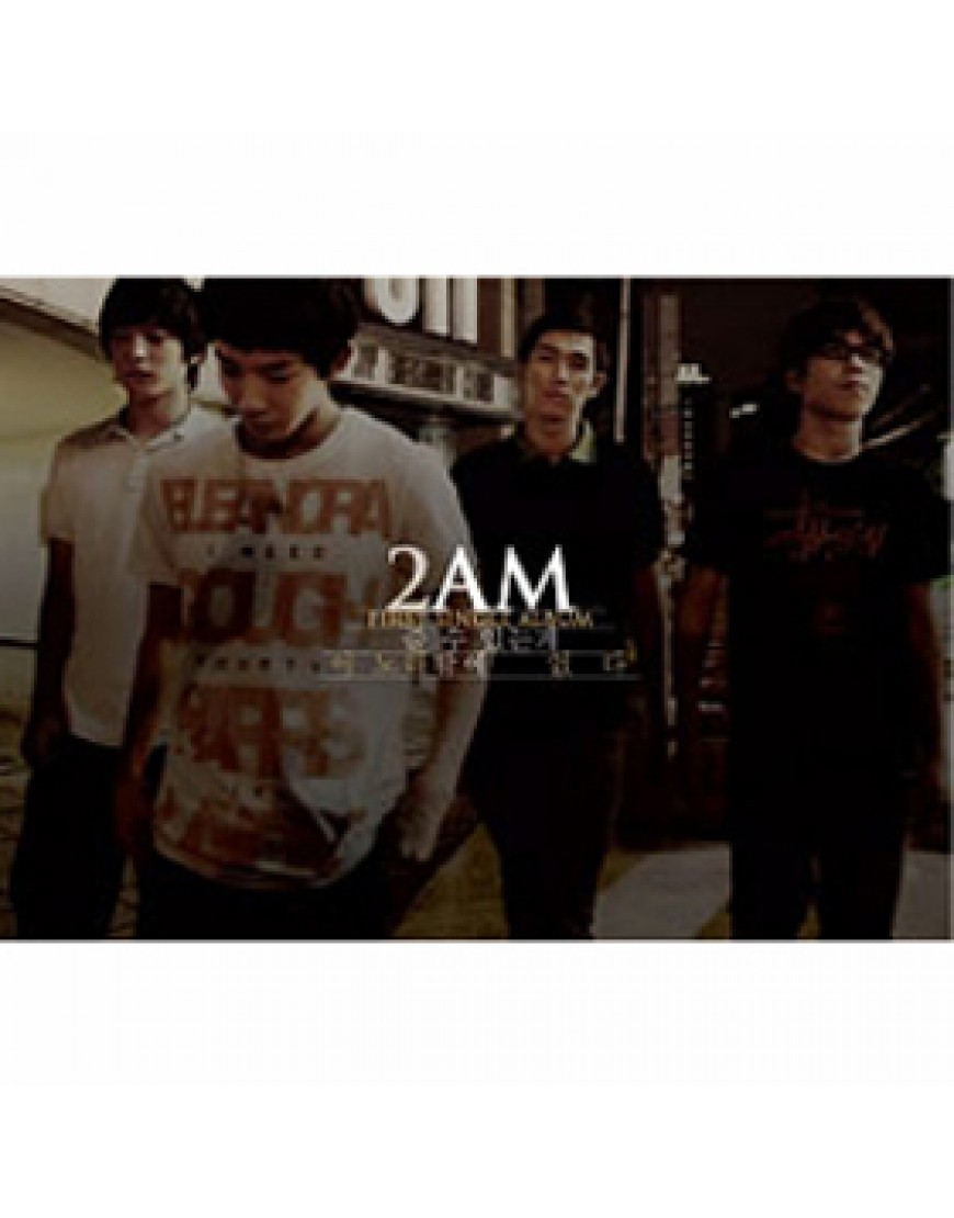 2AM - Single Album Vol.1 [This Song] CD popup