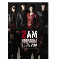 2AM - Single Album Vol.2 [Time For Confession] CD