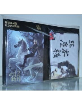 Jay Chou 十二新作 CD com fukuro e pôster